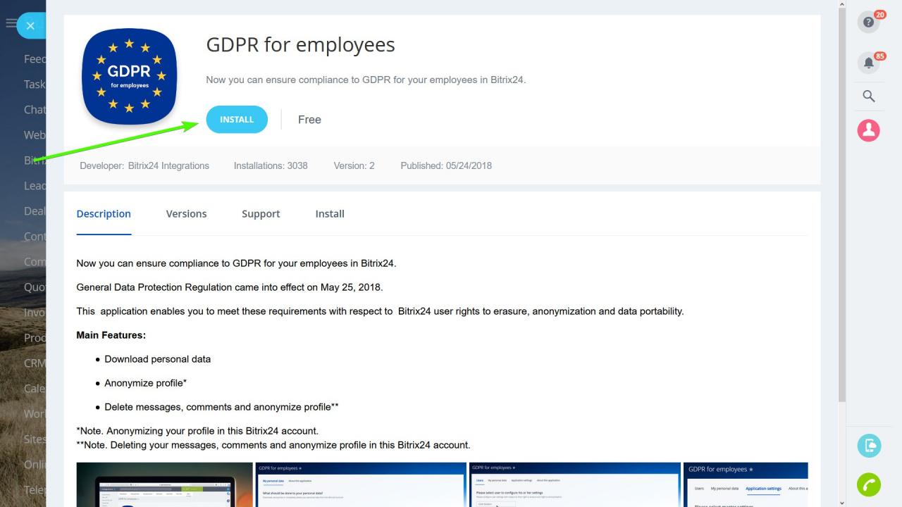 GDRP_Erantyees_install_2.jpg