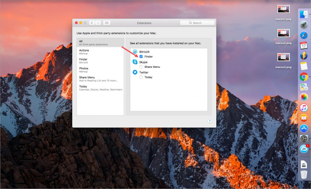 Как удалить bitrix24 с mac битрикс дыры