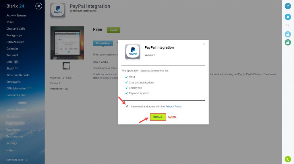 Payonline для битрикс битрикс схема xml
